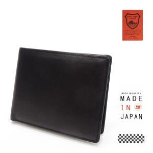 栃木レザー 牛革 二つ折り財布 小銭入れ付 黒 日本製 tcg3361-BK|dxksm466