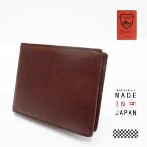 栃木レザー 牛革 二つ折り財布 小銭入れ付 茶系 日本製 tcg3361-BR|dxksm466