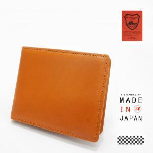 栃木レザー 牛革 二つ折り財布 小銭入れ付 キャメル 日本製 tcg3361-CM|dxksm466