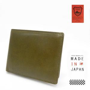 栃木レザー 牛革 二つ折り財布 小銭入れ付 緑系 日本製 tcg3361-GN|dxksm466