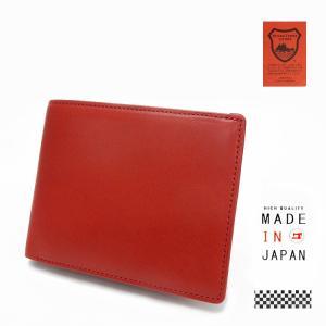 栃木レザー 牛革 二つ折り財布 小銭入れ付 赤 日本製 tcg3361-RD|dxksm466
