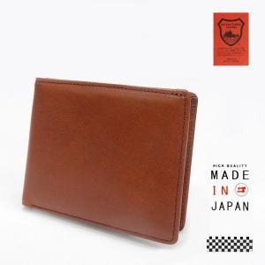 栃木レザー 牛革 二つ折り財布 小銭入れ付 TAN(赤みの茶) 日本製 tcg3361-TA|dxksm466