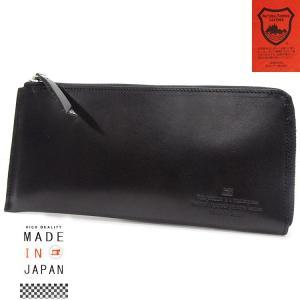 栃木レザー 牛革 L字ファスナー 長財布 ブラック 日本製 tcg3392-BK|dxksm466