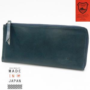 栃木レザー 牛革 L字ファスナー 長財布 藍色 日本製 tcg3392-NV|dxksm466