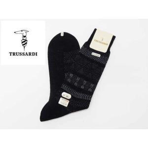 TRUSSARDI/トラサルディ 紳士靴下 ジャガード柄 黒×グレー系 ビジネス&カジュアル 27-28cm 日本製 メール便可 TRS11|dxksm466