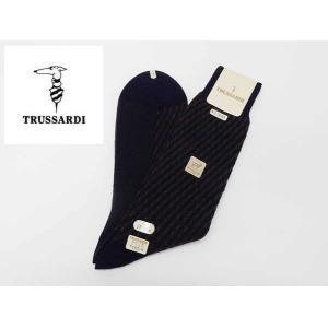 TRUSSARDI/トラサルディ 紳士靴下 ストライプ 紺×緑系 ビジネス&カジュアル カシミヤ混 27-28cm 日本製 メール便可 TRS16|dxksm466