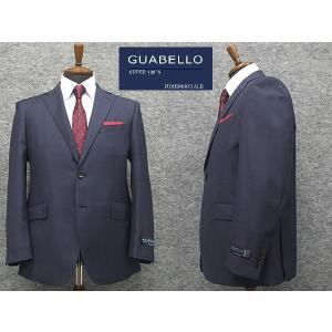 秋冬物 イタリー製生地 [GUABELLO] グアベロ Super120s 藍紺 ベーシック2釦シングルスーツ [BB体] メンズスーツ WTG77362-88|dxksm466