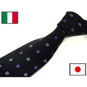 ウールネクタイ 伊ゼニアバルファ社 キャッシュウール チャコールグレー 日本縫製 VACANZA|dxksm466
