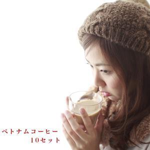 インスタントコーヒー ベトナムコーヒー G7 3 in 1(コーヒー ミルク 砂糖入り) ホットコーヒー カフェオレ風 甘党 チュングエン (Trung Nguyen) 50袋入り×10|dyn