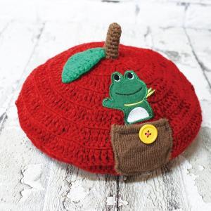 帽子 秋冬 子供用 りんごベレー|dyn
