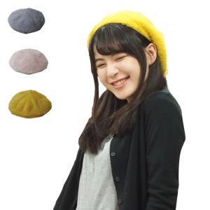 帽子 秋冬 ファー エコファーシャギー・ベレー|dyn