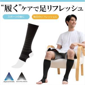 ファイテン スポーツスリーブ アフター ふくらはぎ〜足首用(2枚入)|dyna-golf
