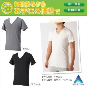 ファイテン RAKUシャツ メンズインナー V首半袖 dyna-golf