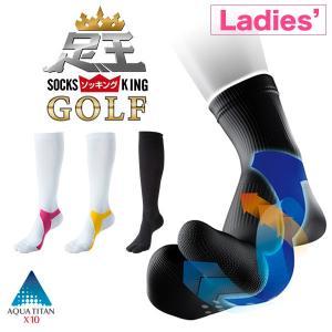 ファイテン 足王(ソッキング) ゴルフ ソックス ロング レディース 女性用|dyna-golf