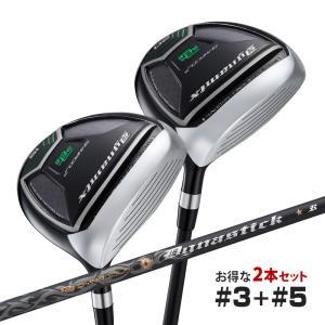 ゴルフ クラブ フェアウェイウッド 2本セット ダイナミクスFW 標準カーボンシャフト仕様 #3 #5|dyna-golf