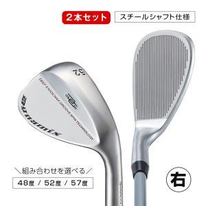 ゴルフ クラブ ウェッジ 2本セット(52度+57度) ダイナミクス ハイスピン ウェッジ スチールシャフト仕様 dyna-golf