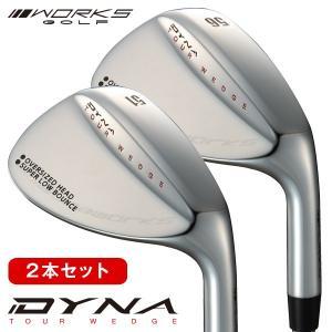 ゴルフ クラブ ウェッジ ダイナツアーウェッジ 2本セット(51度+56度) スチールシャフト仕様|dyna-golf