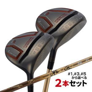 ゴルフ クラブ フェアウェイウッド ハイパーブレードBlack Premia FW 2本セット プレミア飛匠極シャフト仕様|dyna-golf