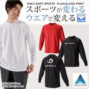 ファイテン RAKUシャツSPORTS (吸汗速乾) 長袖|dyna-golf