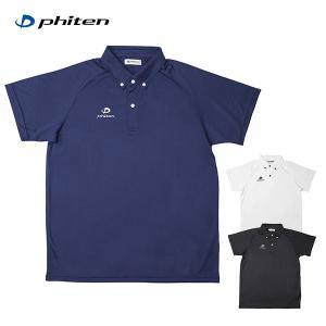 ファイテン 半袖 ポロシャツ ライト 軽量 メッシュ|dyna-golf