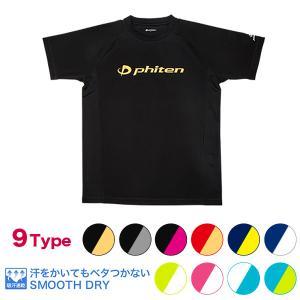 ファイテン RAKUシャツSPORTS スムースドライ 半袖 ロゴ入り Sから3XOサイズまで対応 ...