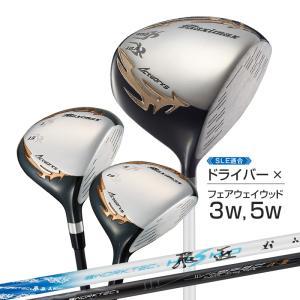 ・ドライバー ■ヘッド素材 : フェース - チタン [6-4 ti] / ボディ - チタン [6...