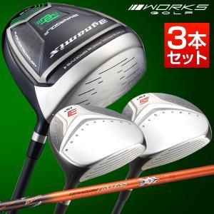ゴルフ クラブセット 3本セット ダイナミクスドライバー + フォーサイトFW(#3、#5) ドラコンATTAS90tシャフト仕様 dyna-golf
