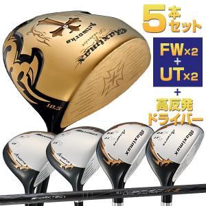 ゴルフ クラブセット 高反発ドライバー ワイルドマキシマックスプレミア + マキシマックスFW+UT 5本セット ノーマルシャフト仕様 WORKS GOLF ワークスゴルフ dyna-golf