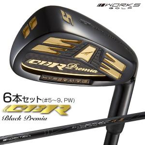 ゴルフ クラブ 高反発 アイアンセット CBR ブラックプレミア ノーマルシャフト仕様 6本セット(#5〜#9、PW)|dyna-golf