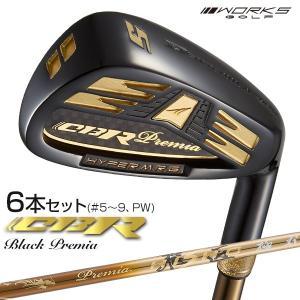ゴルフ クラブ 高反発 アイアンセット CBR ブラックプレミア プレミア飛匠・極 6本セット(#5〜#9、PW)|dyna-golf