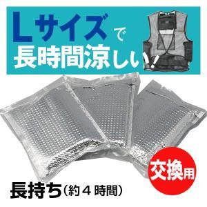COOL VECK クールベック用 交換・予備保冷剤 アイスパック 3個セット|dyna-golf