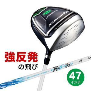 ゴルフ クラブ 長尺ドライバー ダイナミクス ドライバー ワークテック飛匠シャフト仕様 47インチ|dyna-golf
