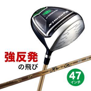 ゴルフ クラブ 長尺ドライバー ダイナミクス ドライバー プレミア飛匠・極シャフト仕様 47インチ|dyna-golf