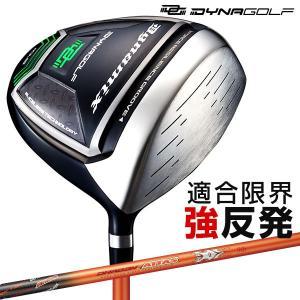 ゴルフ クラブ ドライバー ダイナミクス ドラコンATTAS90tシャフト仕様 dyna-golf