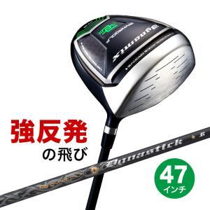 ゴルフ クラブ 長尺ドライバー ダイナミクス ドライバー 標準カーボンシャフト仕様 47インチ|dyna-golf