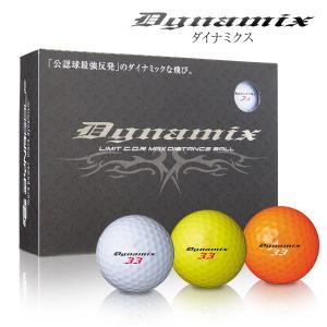 ゴルフボール ダイナミクス 1ダース(12球) Dynamix|dyna-golf