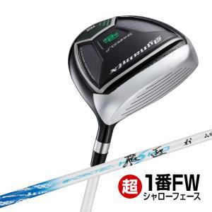 ゴルフ クラブ フェアウェイウッド ダイナミクスFW ワークテック飛匠 シャフト仕様 #1|dyna-golf