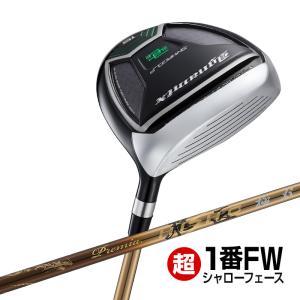 ゴルフ クラブ フェアウェイウッド ダイナミクスFW プレミア飛匠・極 シャフト仕様 #1|dyna-golf