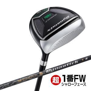 ゴルフ クラブ フェアウェイウッド ダイナミクスFW 標準カーボンシャフト仕様 #1 ヘッドカバーあり|dyna-golf