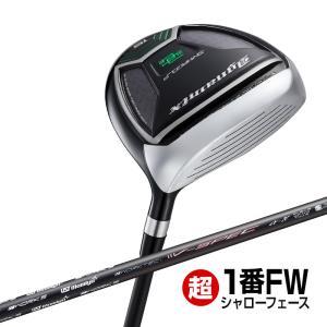 ゴルフ クラブ フェアウェイウッド ダイナミクスFW USTマミヤ V-SPEC α-4 シャフト仕様 #1|dyna-golf