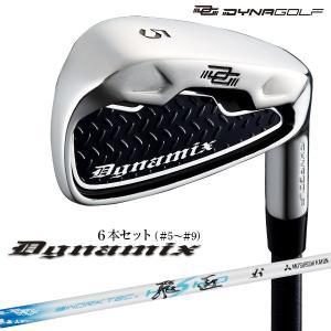 ゴルフ クラブ アイアンセット ダイナミクス アイアン 6本セット (#5〜#9、PW) ワークテック飛匠シャフト仕様|dyna-golf