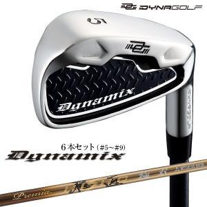 ゴルフ クラブ アイアンセット ダイナミクス アイアン 6本セット (#5〜#9、PW) プレミア飛匠・極シャフト仕様|dyna-golf