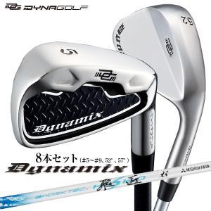 ゴルフ クラブ アイアンセット ダイナミクス アイアン(#5〜#9,PW)+ダイナミクス適合ウェッジ(52度+57度) 8本セット ワークテック飛匠シャフト仕様|dyna-golf