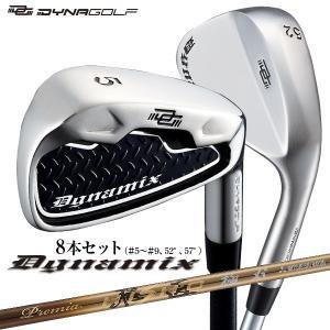 ゴルフ クラブ アイアンセット ダイナミクス (#5〜#9,PW)+ダイナミクス適合ウェッジ(52度+57度) 8本セット プレミア飛匠極シャフト仕様|dyna-golf