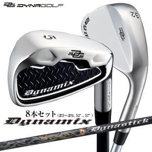 ゴルフ クラブ アイアンセット ダイナミクス (#5〜#9,PW)+ダイナミクス適合ウェッジ(52度+57度)カーボンシャフト仕様 8本セット|dyna-golf
