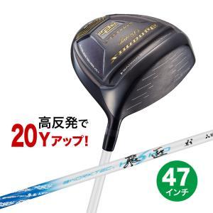 ゴルフ クラブ 長尺ドライバー ダイナミクス プレステージ ワークテック飛匠シャフト仕様 47インチ Dynamix Prestige|dyna-golf