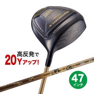 ゴルフ クラブ 長尺ドライバー ダイナミクス プレステージ プレミア飛匠・極シャフト仕様 47インチ Dynamix Prestige|dyna-golf