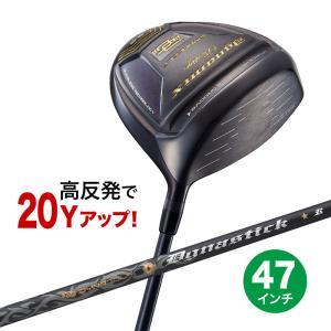 ゴルフ クラブ 長尺ドライバー ダイナミクス プレステージ 標準シャフト仕様 47インチ Dynamix Prestige|dyna-golf