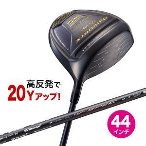 ゴルフ クラブ ドライバー メンズ 44インチ 短尺 高反発 ダイナミクス プレステージ USTマミ...
