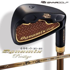 ゴルフ クラブ アイアン 6本セット ダイナミクス プレステージ プレミア飛匠・極シャフト仕様|dyna-golf